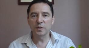 Видео: Езотерични лечения – Сергей Кузнецов