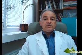 Видео: Артрит – видове и лечение