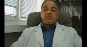 Видео: Бучка в гърдата
