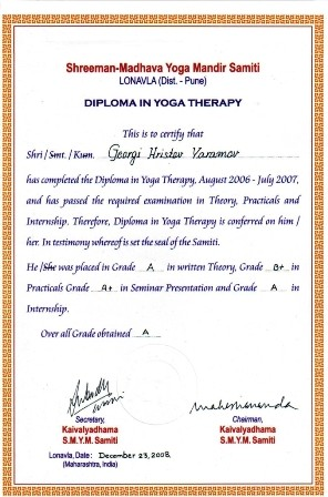 Георги Яръмов - сертификат