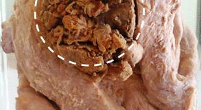 Рак на матката – симптоми, снимки, лечение