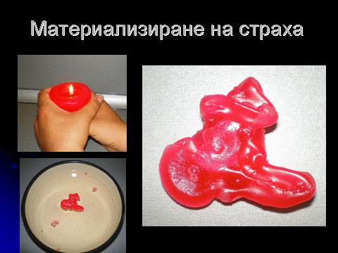 баене