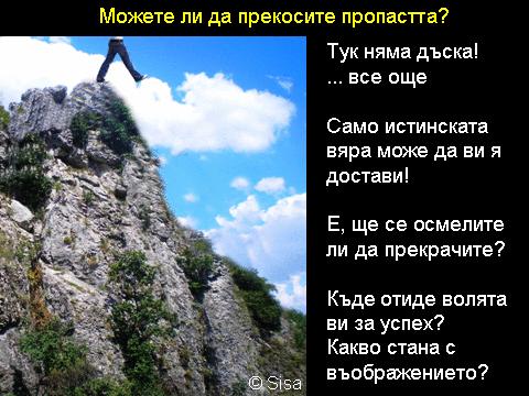 Volia_Viara_3