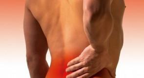 Дискова херния – симптоми и операция