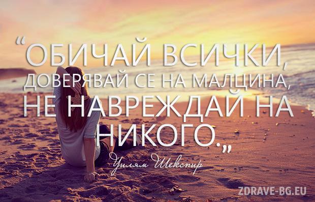 мъдри-мисли