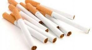 Никотин – никотинова интоксикация